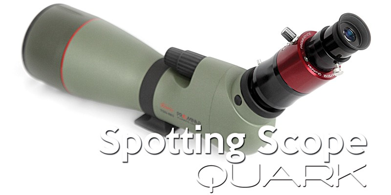 Daystar Spotting Scope QUARK Filter - Chromosphere