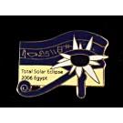 2006 Commemorative Egypt Eclipse Pin